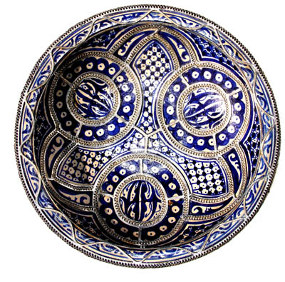 Unique Moroccan Plate