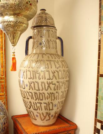 Hebrew calligraphy vase