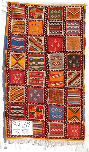 Berber tribal rug