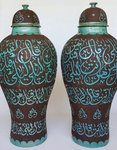 Turquoise Arabic Caligraphy vases