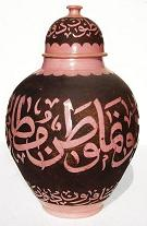 Calligraphy vase decor